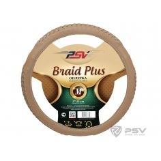 Оплётка на руль PSV BRAID PLUS Fiber М Бежевый
